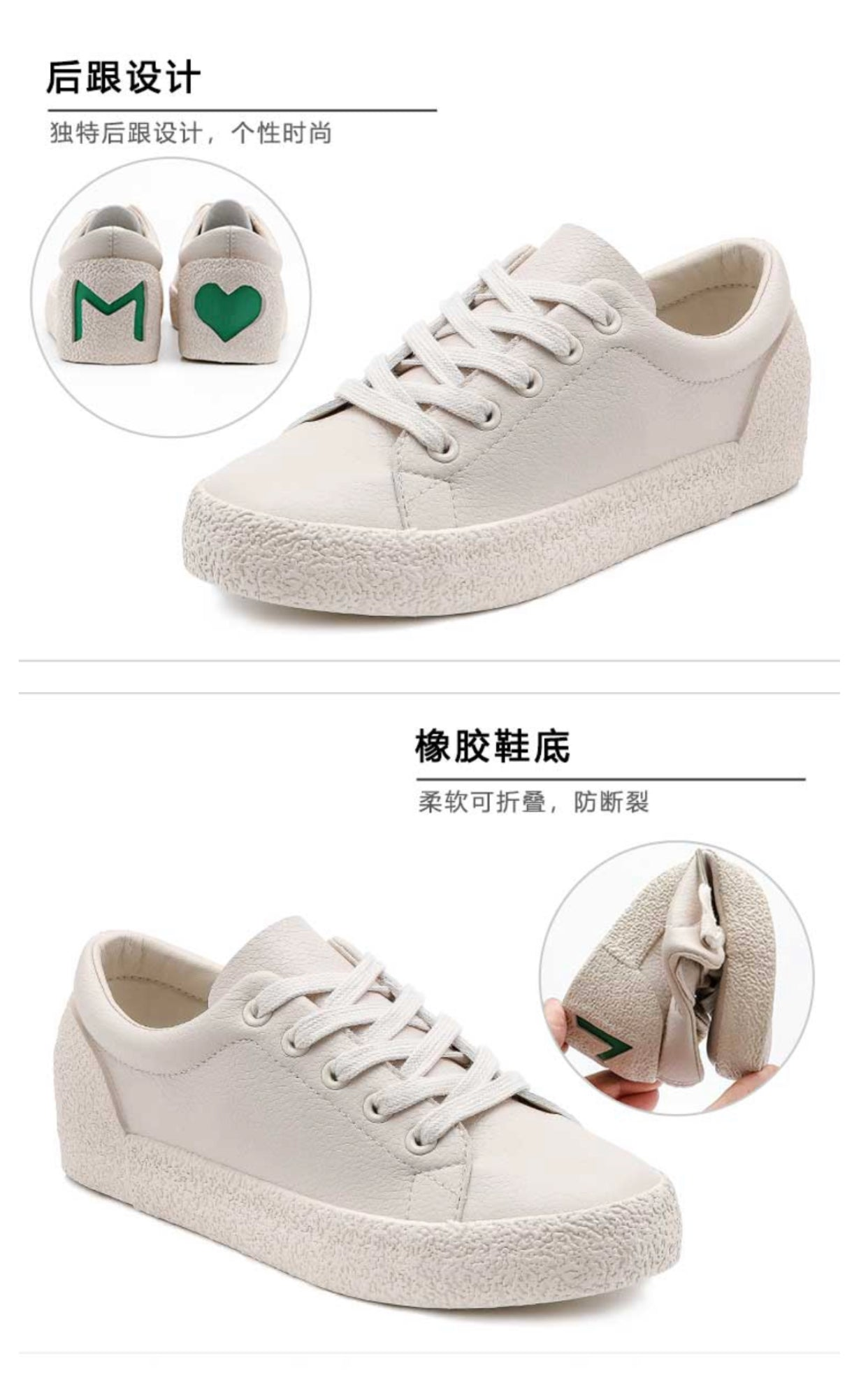 Mowa M-heart Light grey sneakers for Women