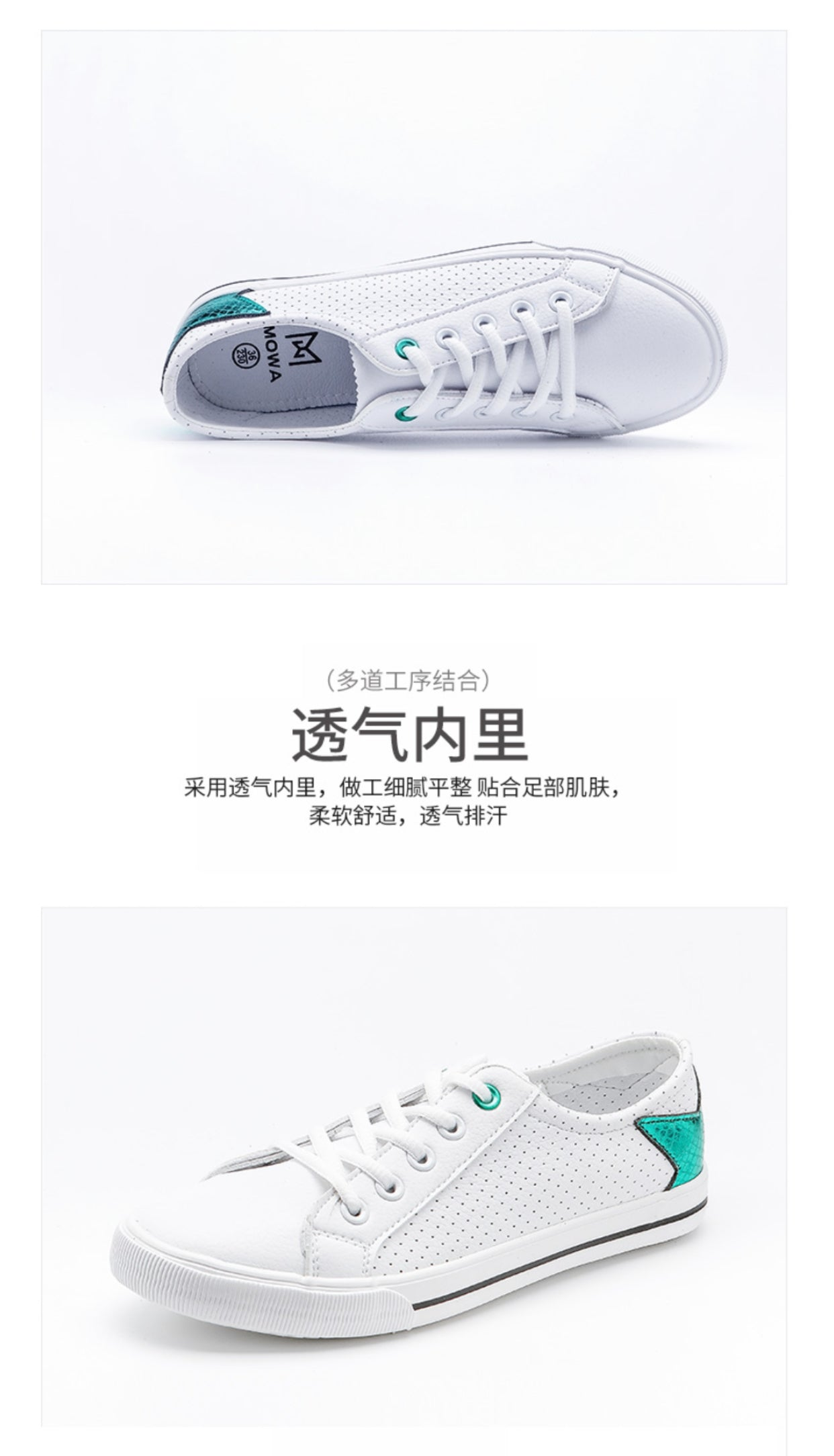 Star Lights Sneakers for Women