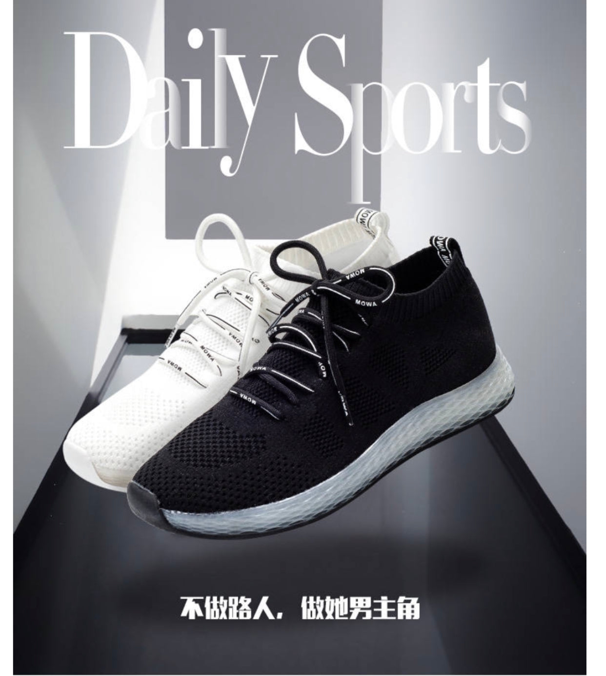 Mowa Daily Sports Shoes