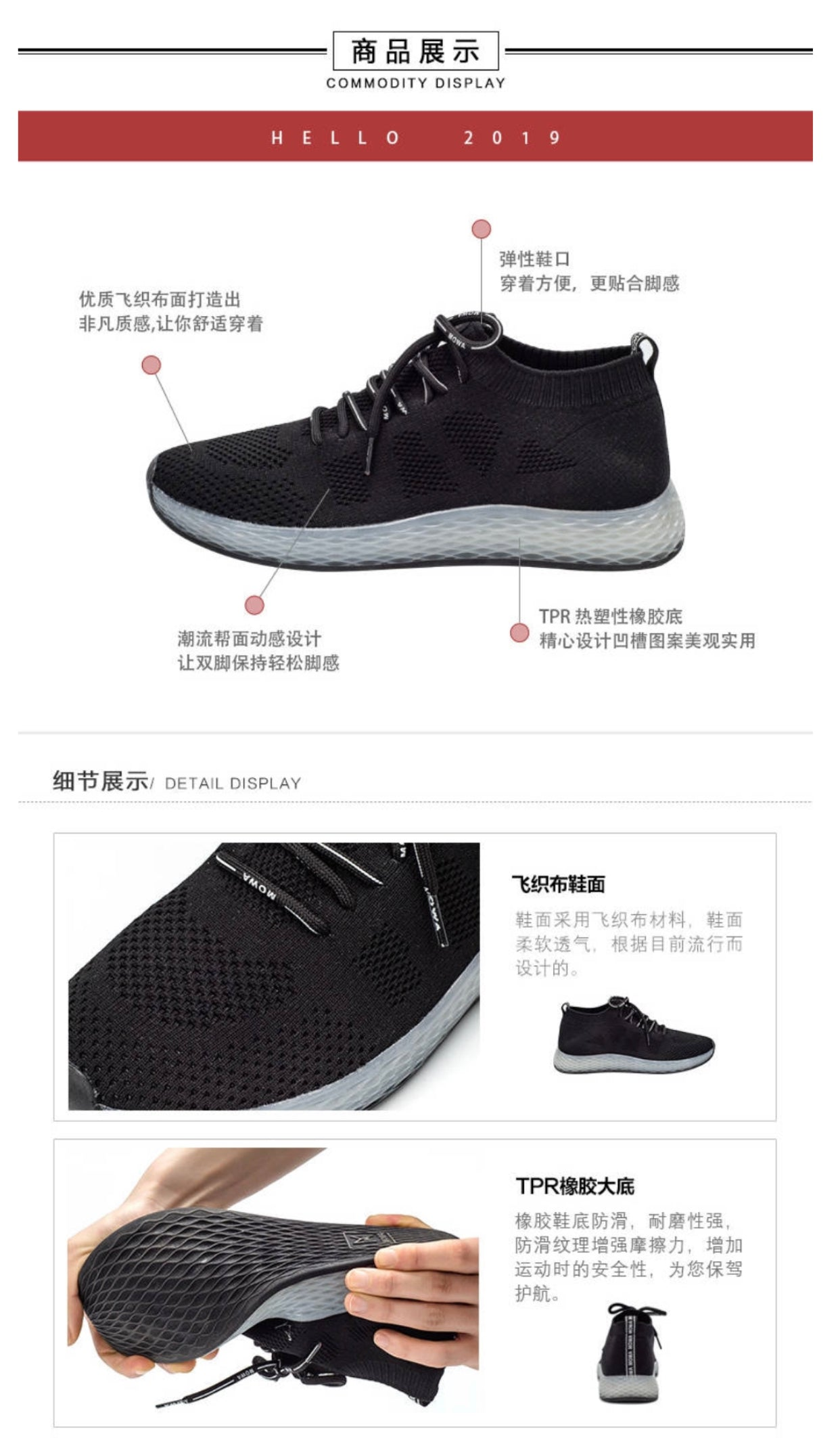 Mowa Daily Sports Men's Shoes