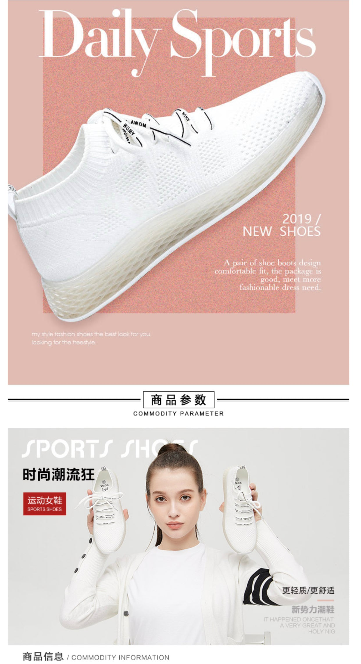 Daily Sports Women's Shoes
