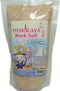 Himalaya Rock Salt 500gms