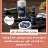 Now solutions Huile à barbe Hydrate/ Adoucit - Wellnessmaroc
