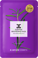 Essential Brightening Mask ,  Pack de 10 Feuilles . - Wellnessmaroc