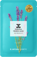 Essential Firming Mask , Pack de 10 Feuilles . - Wellnessmaroc
