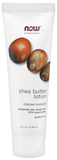 Now solutions Lotion Hydratant Visage au Beurre de Karité -Shea Butter lotion - Wellnessmaroc