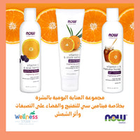 Now solutions Trio Essential Éclaircissant Pack - Wellnessmaroc