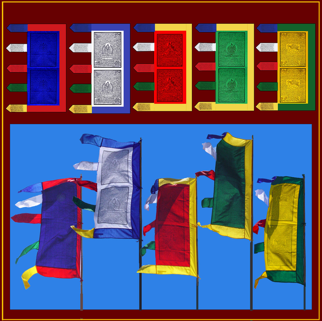 3.5 foot - Set of 5 Prayer Flags