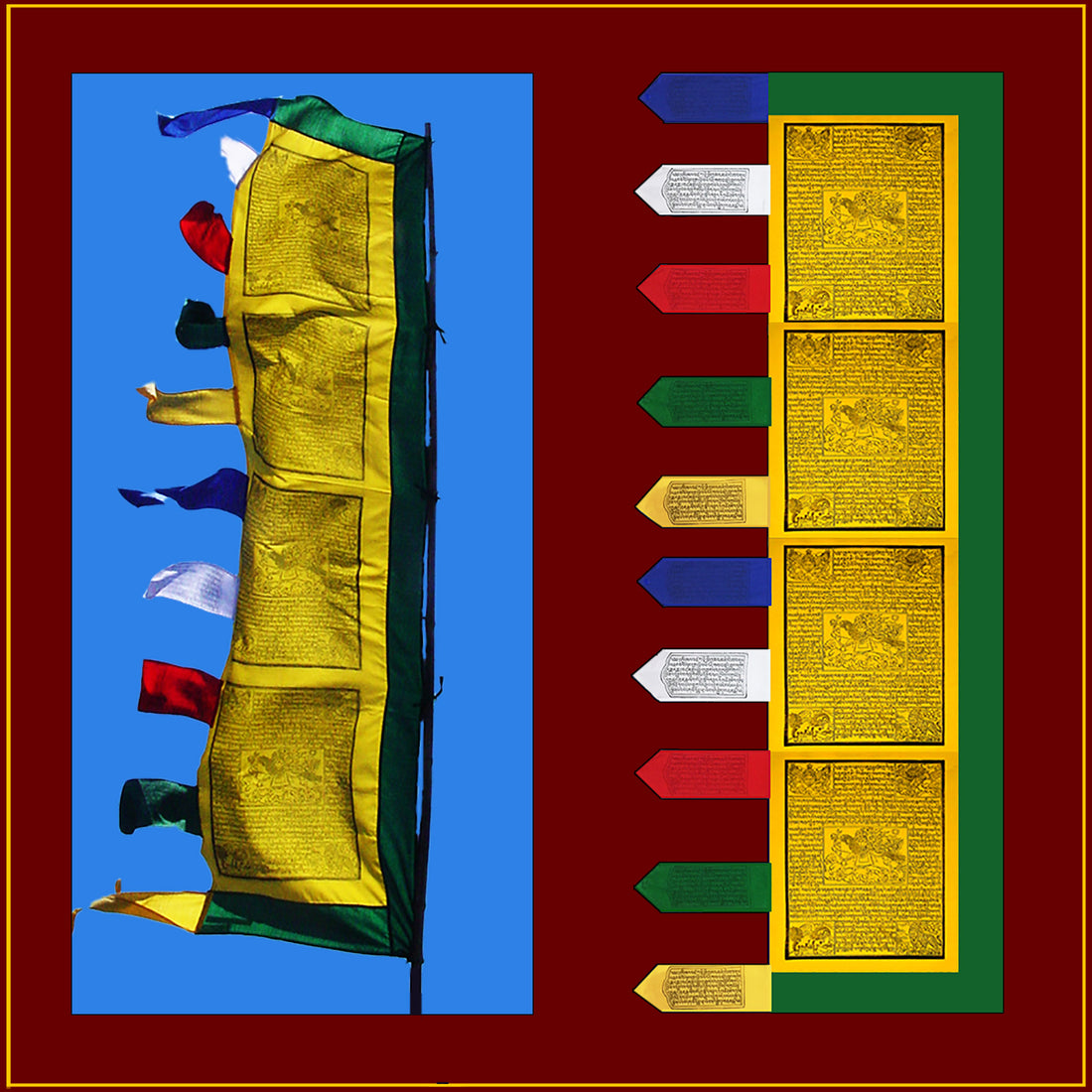 6 foot - Windhorse Victory Banner