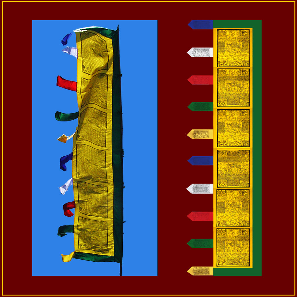 9 foot - Windhorse Victory Banner