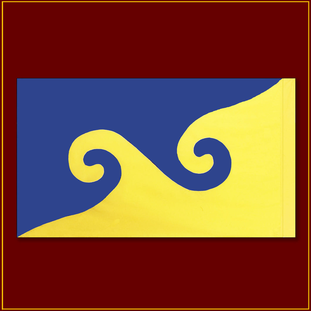 Karmapa Dream Flag - 48