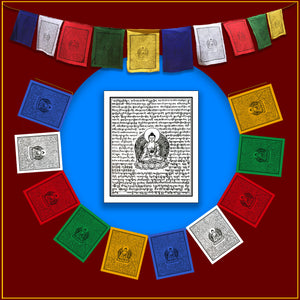 Medicine Buddha Prayer Flag Sets - Set of 10 flags on rope