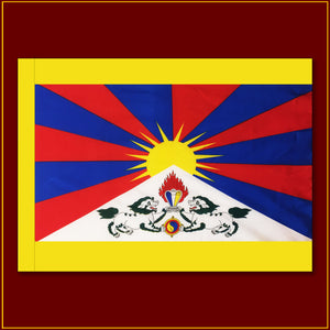 "Tibetan National Flag - 59""X 46"""