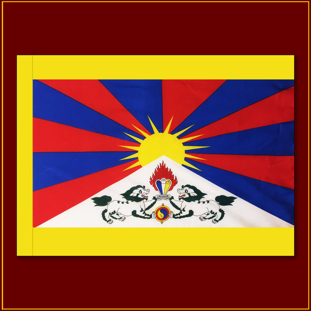 Tibetan National Flag - 59