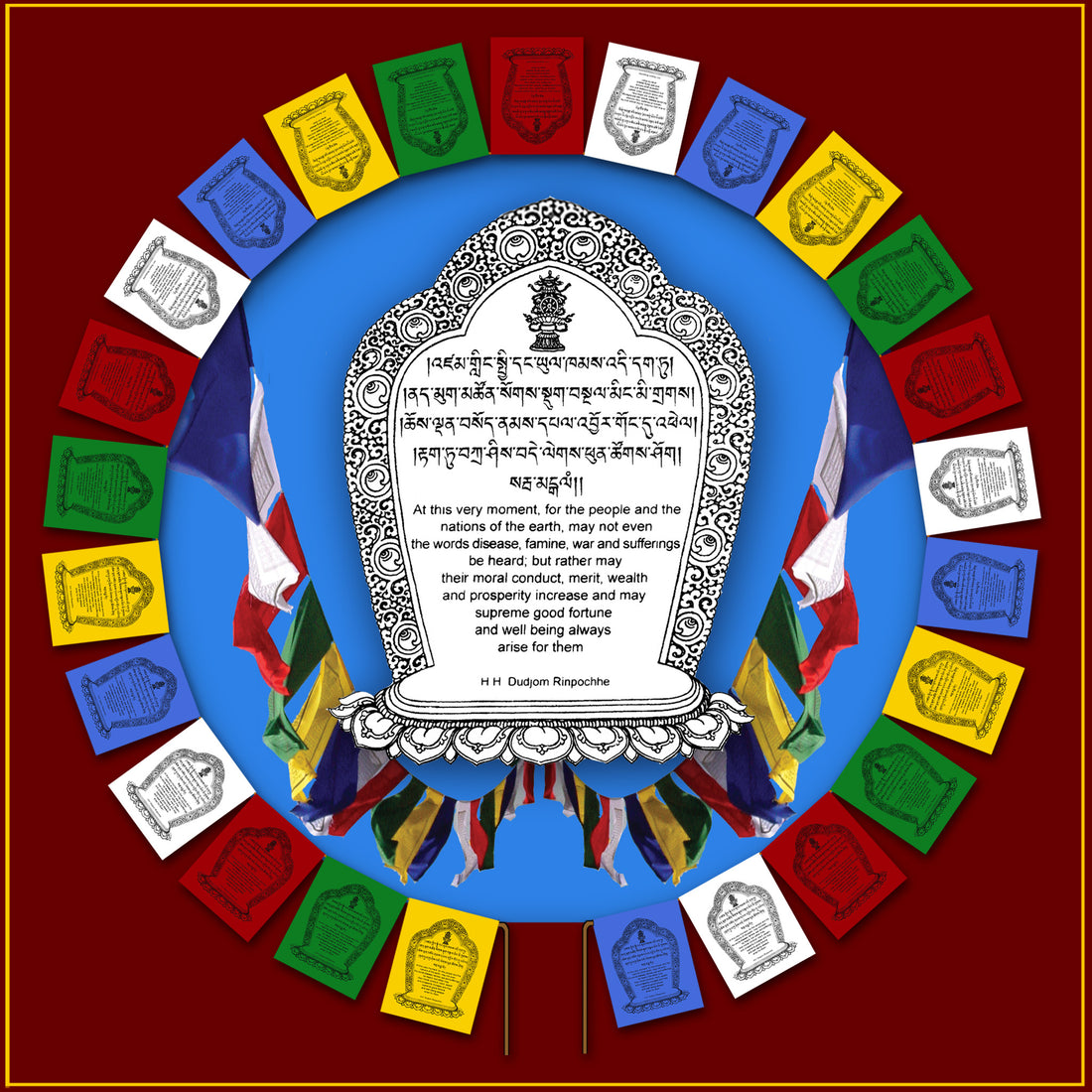World Peace Prayer Flag Sets - Twenty-five World Peace Flags on a rope