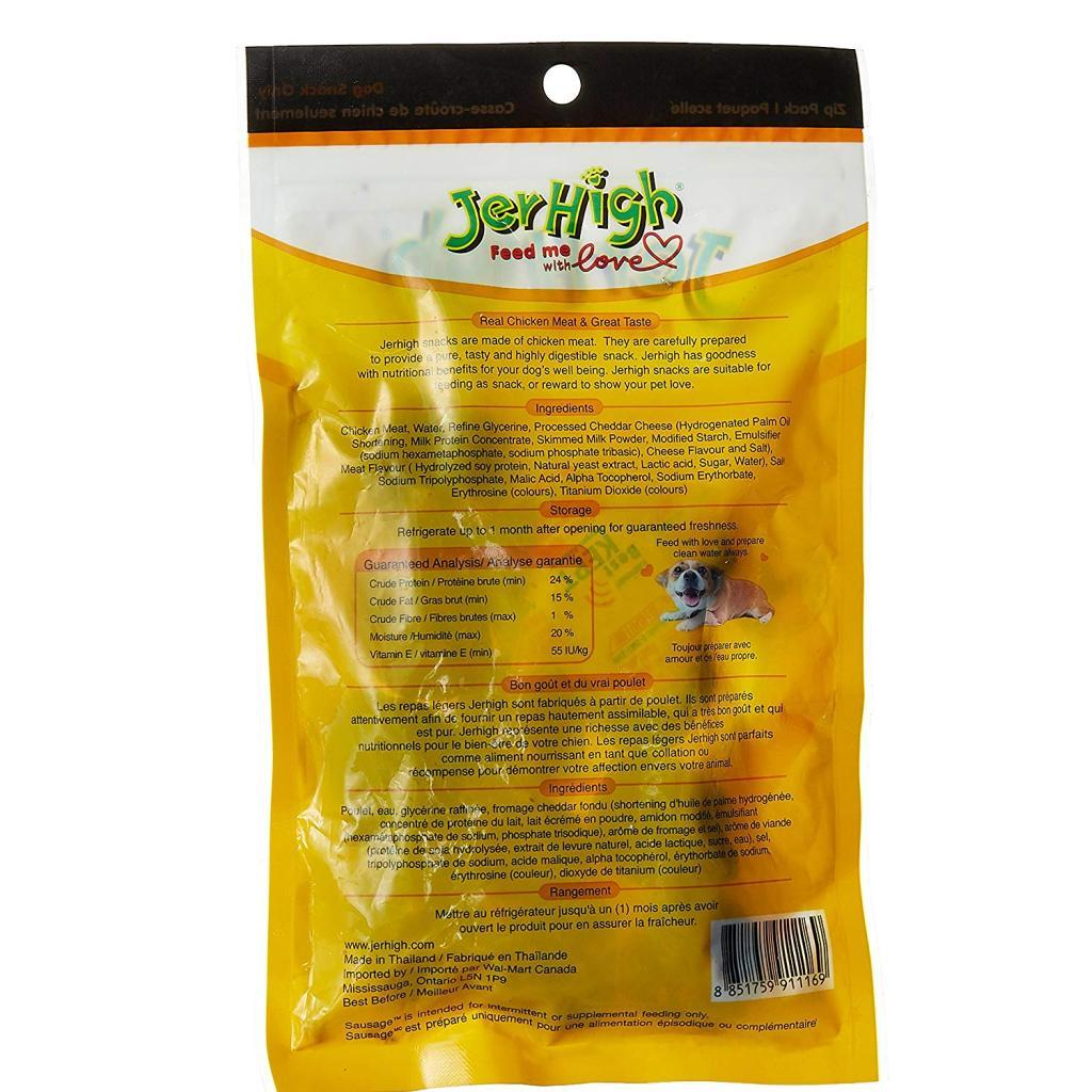 JerHigh Cheese and Sausage Dog Treats - Poochles