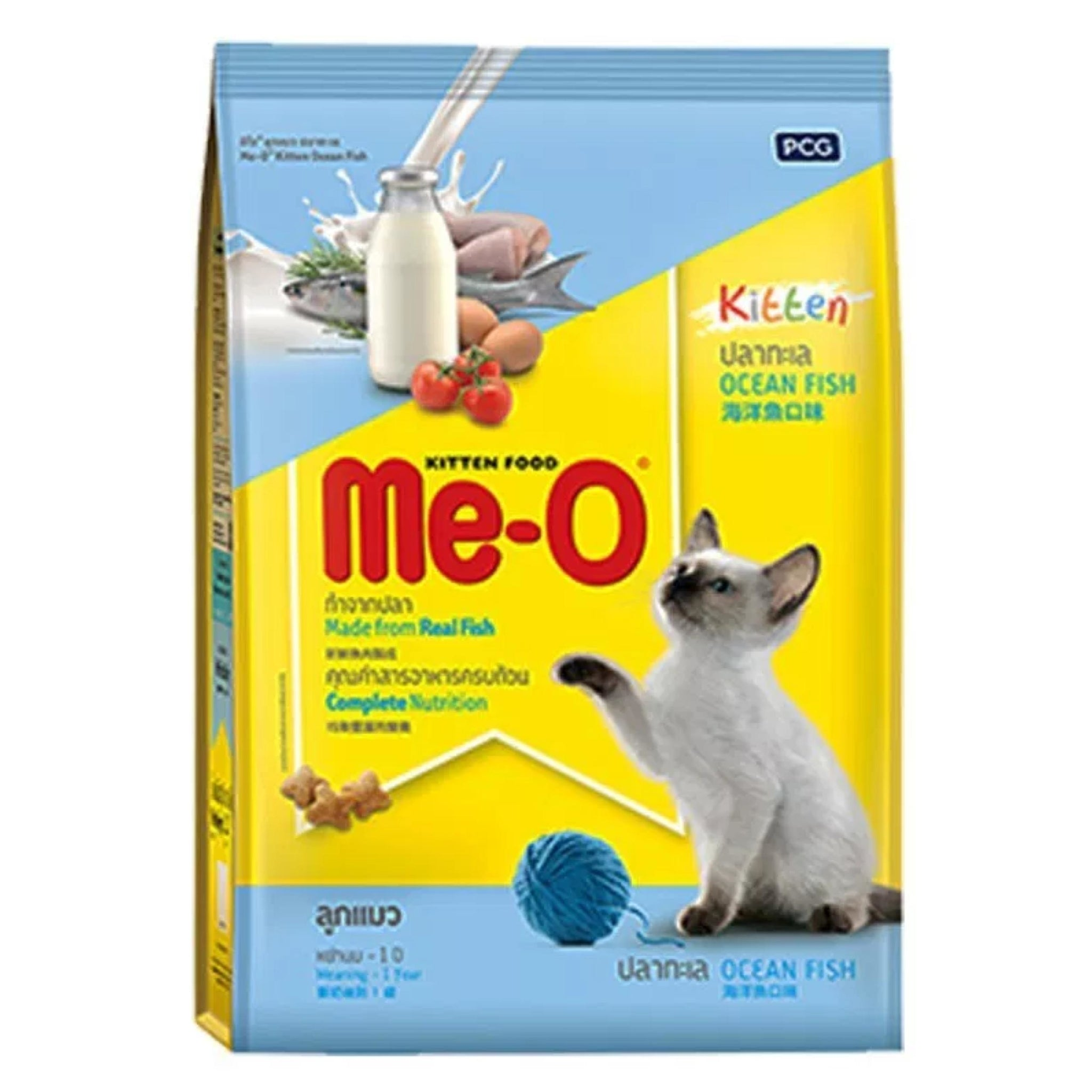 MeO Ocean Fish Kitten Food - Poochles