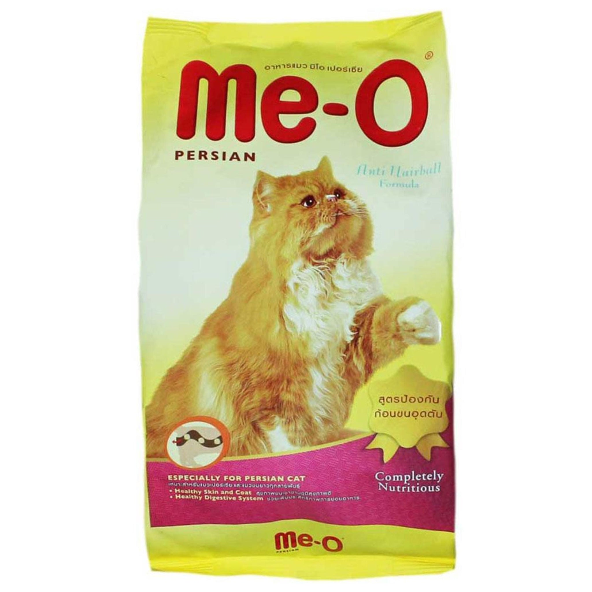 MeO Persian Anti Hair Ball Formula Cat Food - Poochles