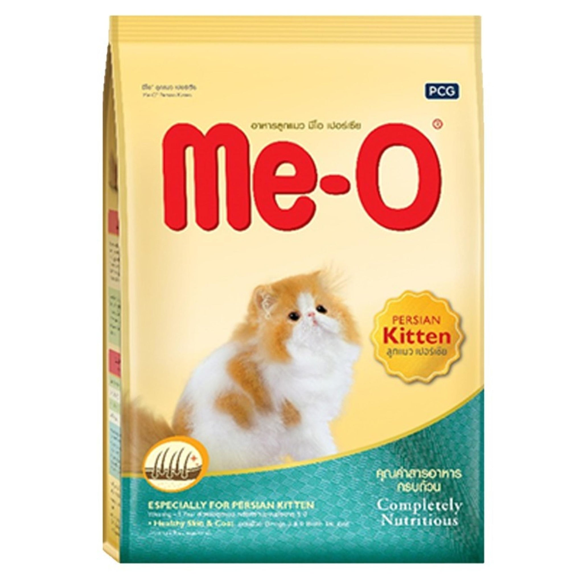 MeO Persian Kitten Food - Poochles