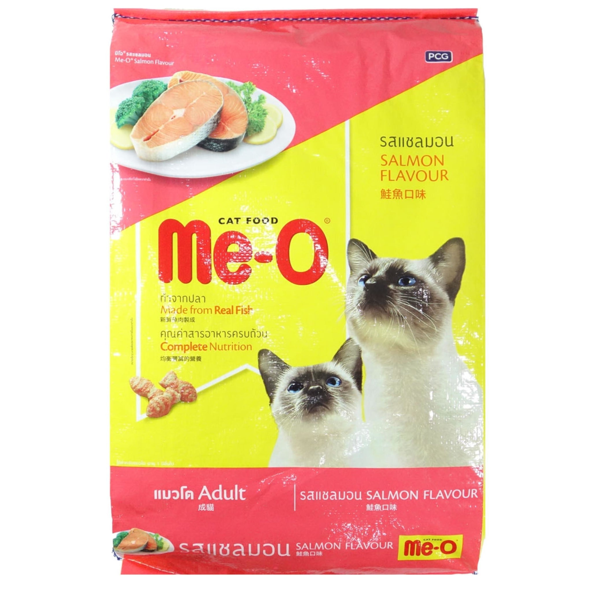 MeO Salmon Cat Food - Poochles
