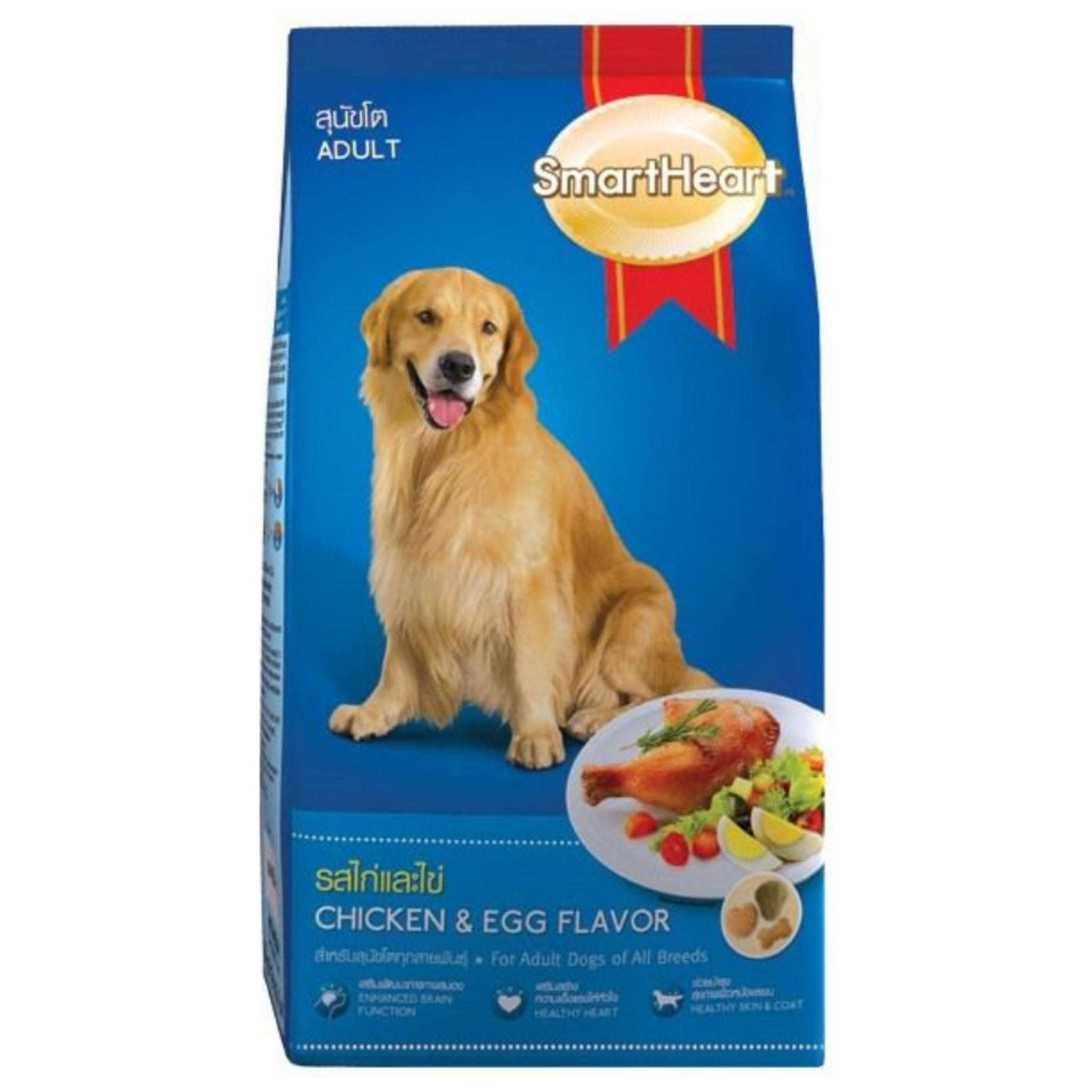 Smart Heart Chicken and Egg Adult Dog Food - Poochles