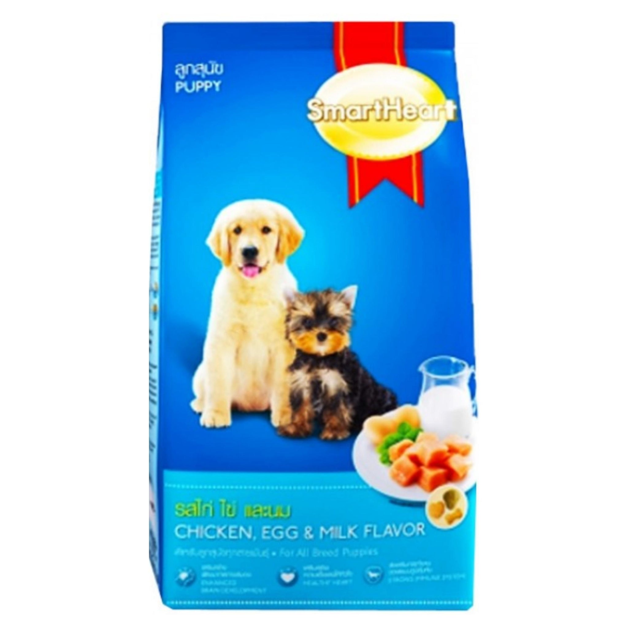 Smart Heart Chicken Egg and Milk Puppy Dog Food - Poochles