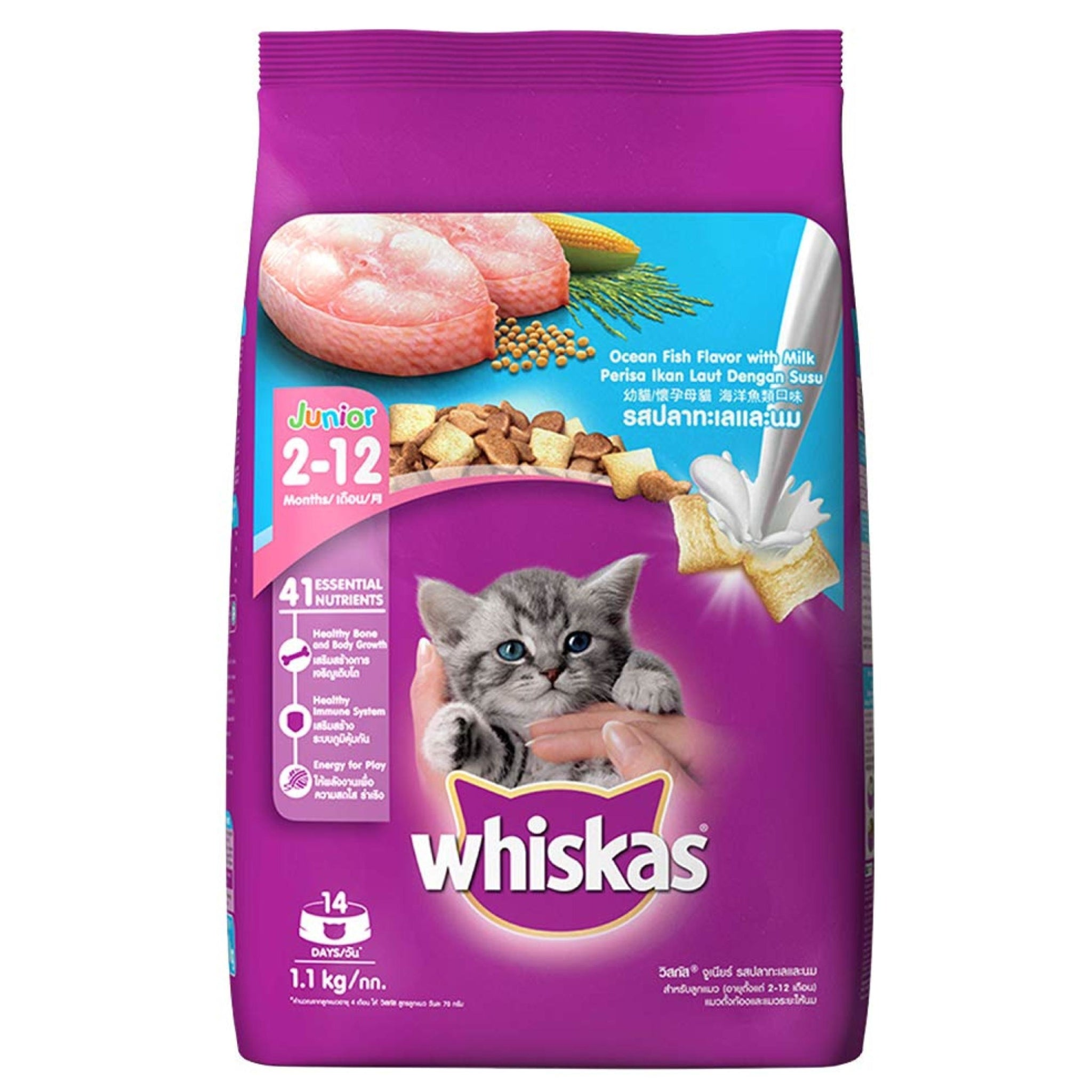 Whiskas Ocean Fish cat Food - Poochles