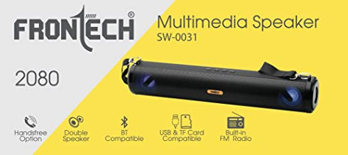 FRONTECH Multimedia Speaker USB|FM|BT (SW-0031)
