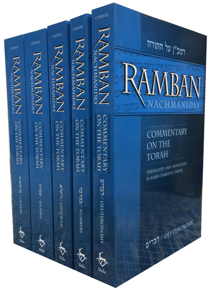 Works of the Ramban (Nachmanides)