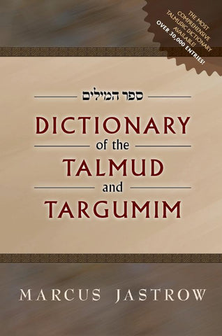 Jastrow Dictionary of the Talmud
