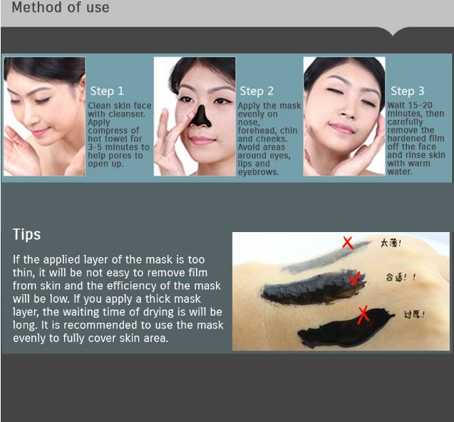 Nose Acne Blackhead Remover Black Mask Peel Mud Deep Cleaning Anti Aging Facial Mask