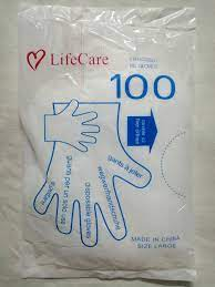 High Quality Life Care Gloves-100 Pcs