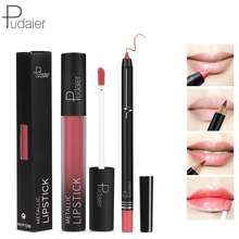 Pudaier Lip Gloss
