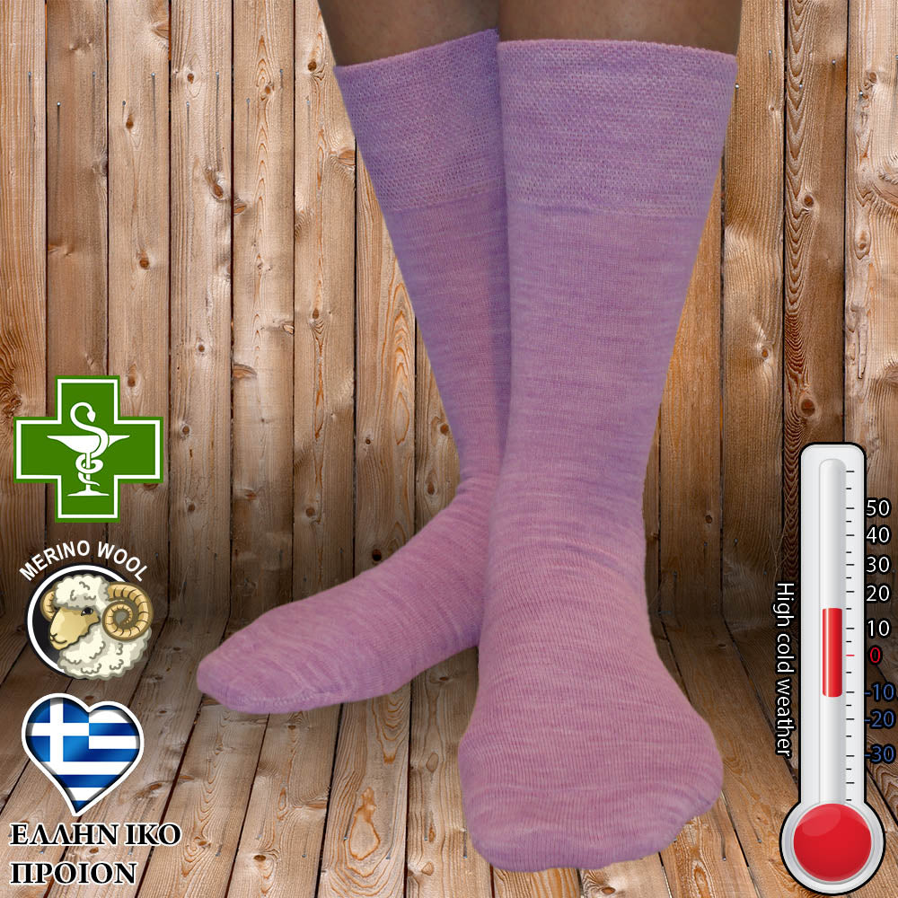 Κάλτσες Dimi Socks Medical merino wool ΛΙΛΑ
