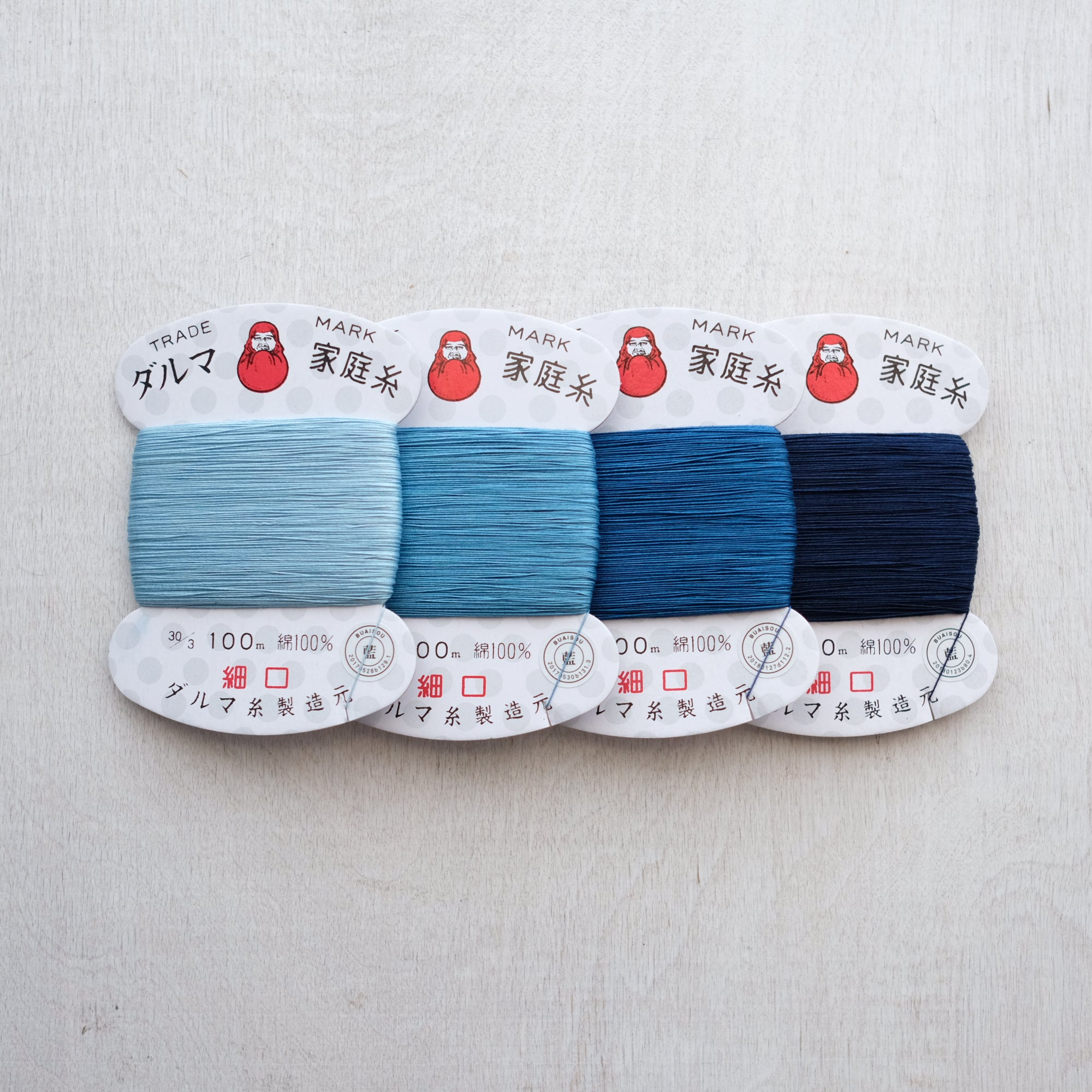 Buaisou - Indigo Dyed Thread - Just restocked!