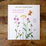 Embroidered Wild Flowers by Kazuko Aoki - Just restocked!