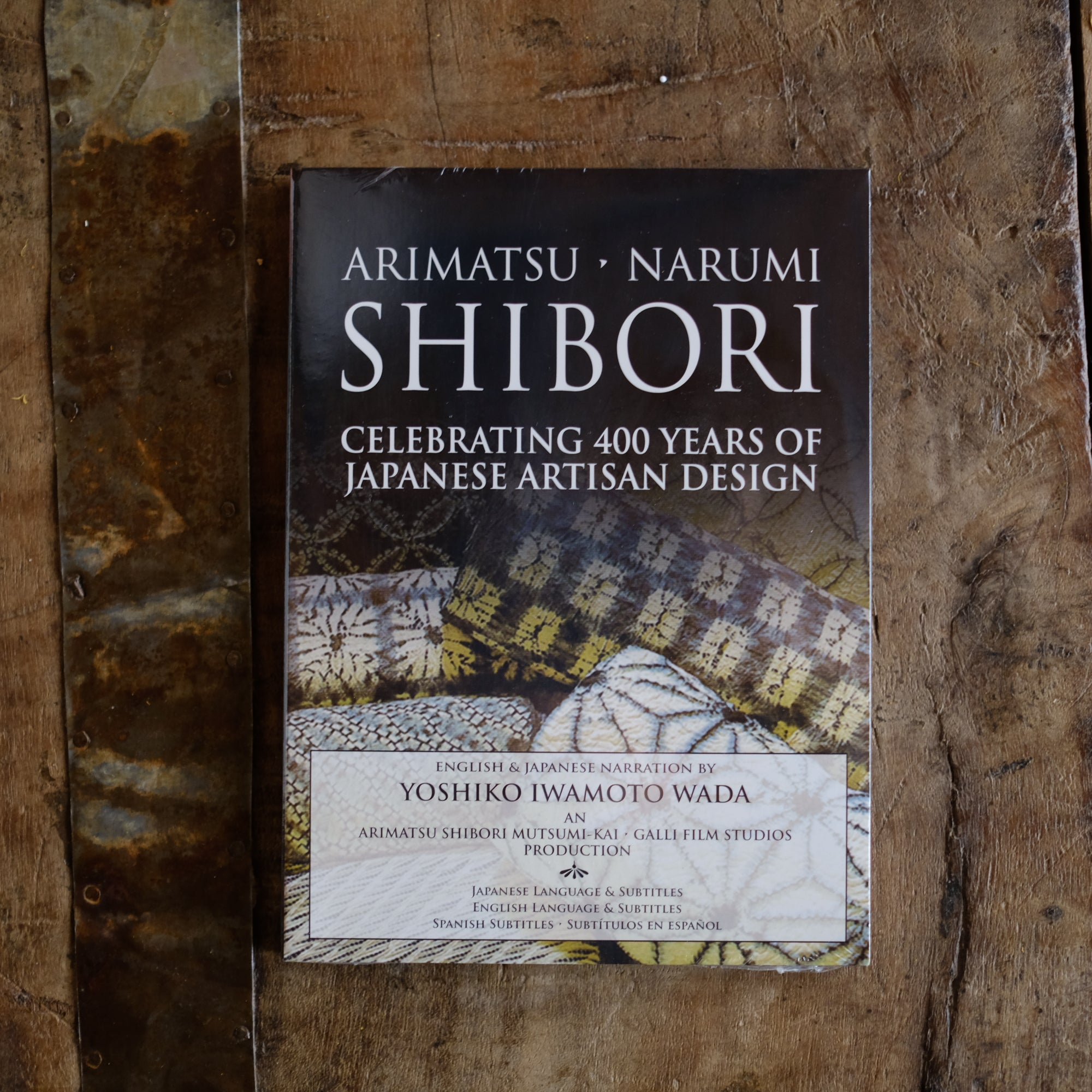 Arimatsu Narumi Shibori: Celebrating 400 Years of Japanese Artisan Design - SOLD OUT