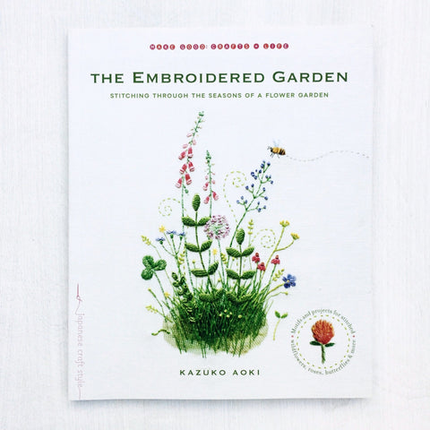 The Embroidered Garden by Kazuko Aoki