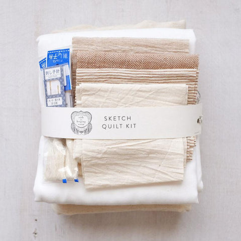 The Sketch Quilt Kit (Brown/Desert)
