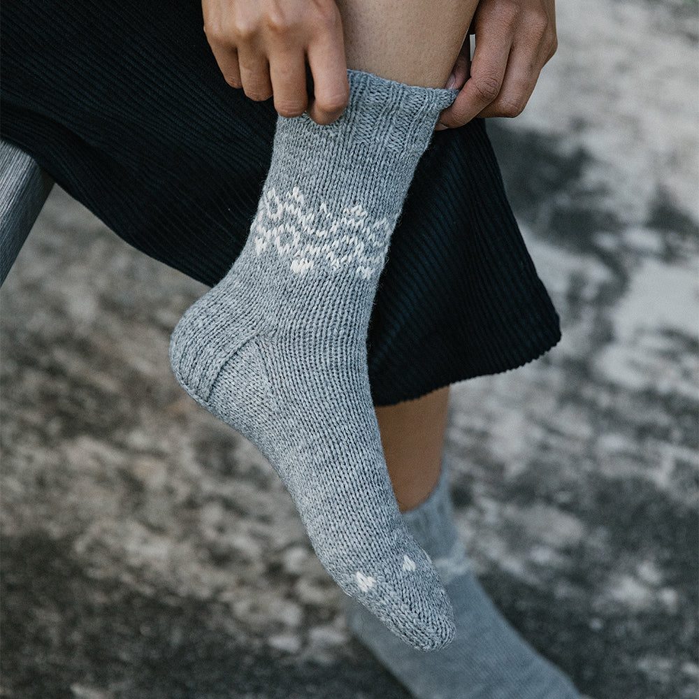 AVFKW x Kristine Vejar - Mica Sock Kit from 52 Weeks of Socks - Pre-Orders Open - ETA 12/11