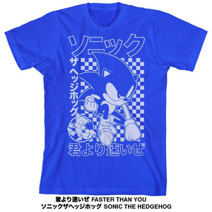 Sega Sonic The Hedgehog Japanese Text Boys T-shirt