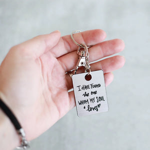 Song Of Solomon | Keychain