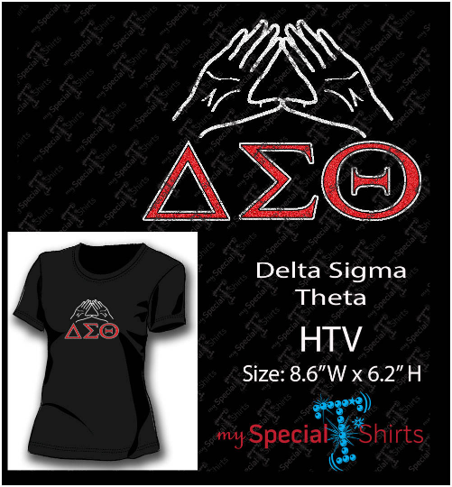 Delta Sigma Theta Rhinestones Digital Download