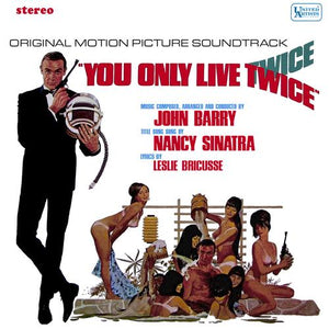 You Only Live Twice (theme from the James Bond film)