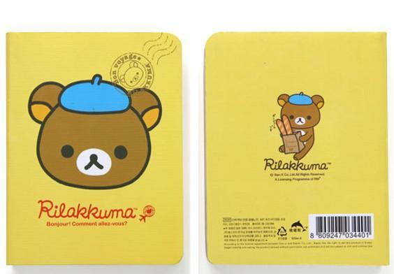Rilakkuma Mini Notebook