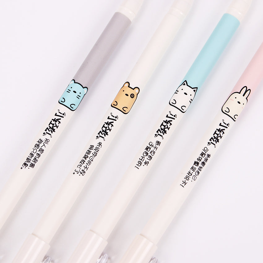 Animal Friends Gel Pen (Set of 4)