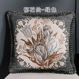 European Luxury Jacquard Pillow Tulip Flower Square Art Pillow Case Soft Throw Cushion Cover Home Bedside Decoration 2 sizes