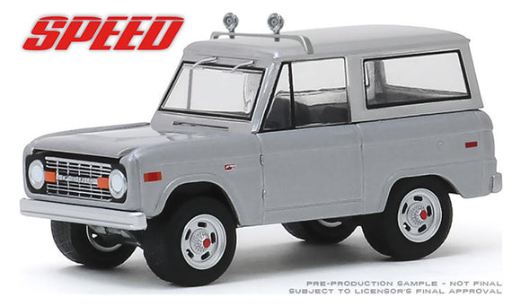 Speed - 1970 Ford Bronco 1:64 Scale Die Cast