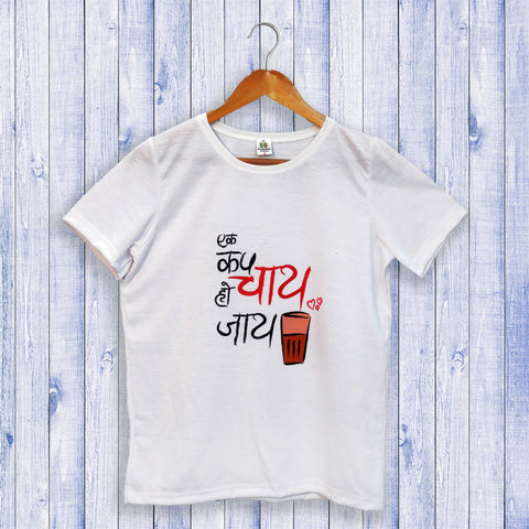 Ek Chai Men's T-shirt