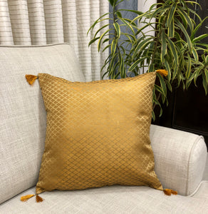 Luxe Brocade Cushion Cover